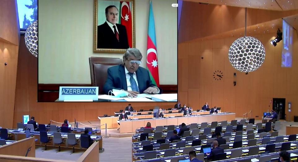 Ümumdünya Əqli Mülkiyyət Təşkilatının üzv dövlətlərinin Assambleyalarının 61-ci sessiyası